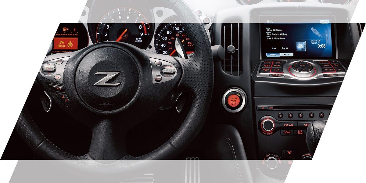 370Z المقصورة والمقود أدوات التحكم في سيارة نيسان