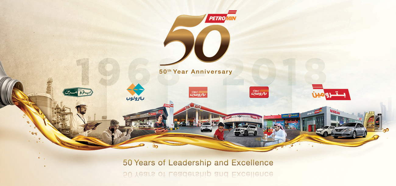 Nissan Petromin 50th year anniversary