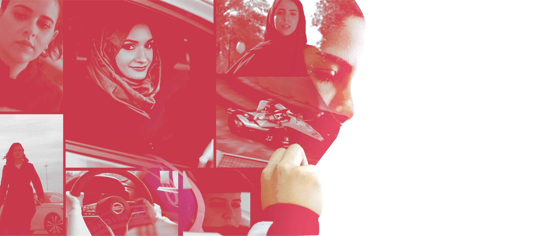 سعوديات في سيارات نيسان
