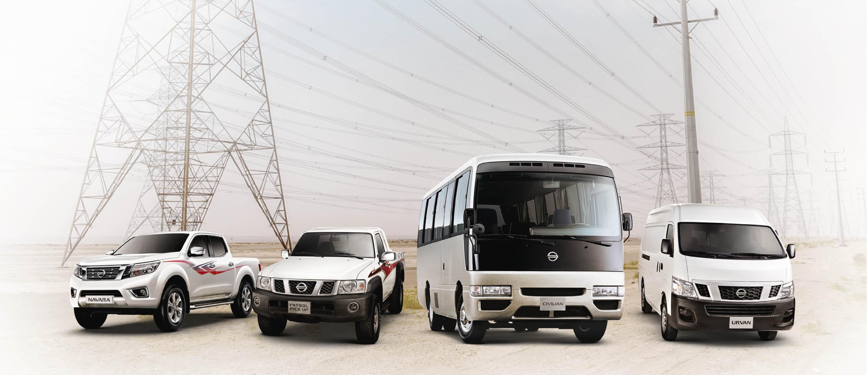 Nissan Fleet cars