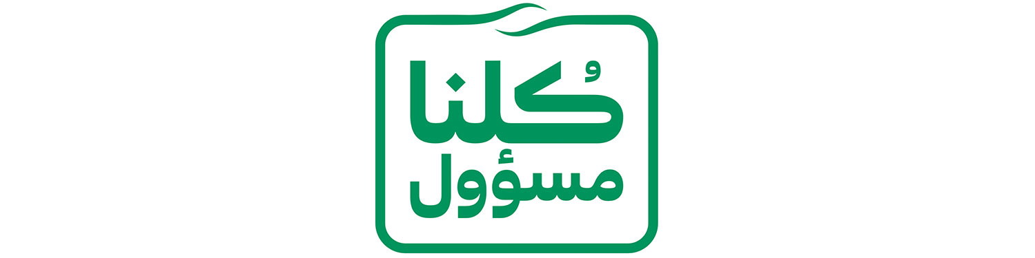 the logo of we all responsible
